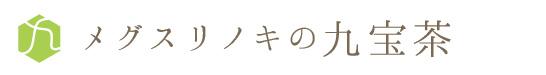 01kyuhoucha_logo