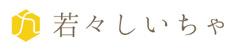 03wakawakashiicha_logo_s